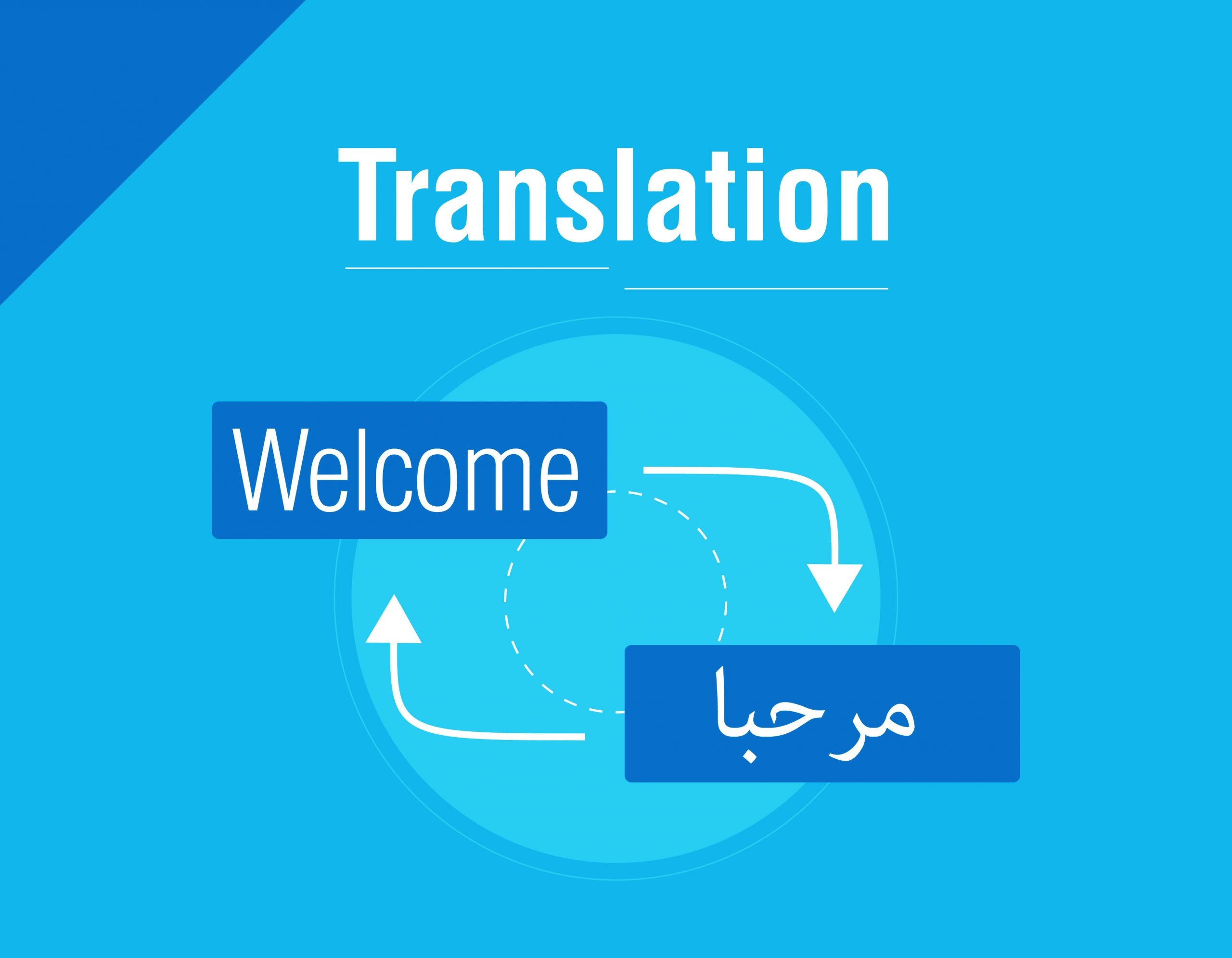 ترجمه انگلیسی به فارسی قیمت